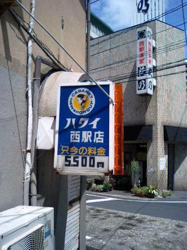 CA330028.jpg