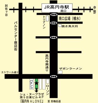 alone_map.jpg
