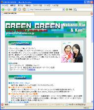 greengreen.jpg