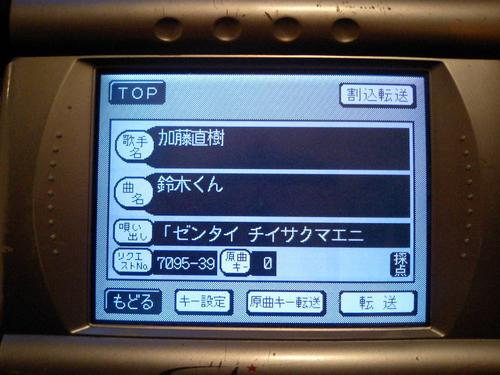 CA330061.jpg